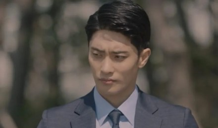 Sung Hoon as Ahn Dante in Level Up