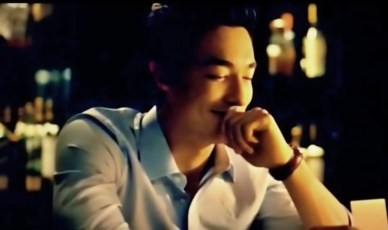 Daniel Henney as Mr. Perfect in Seducing Mr. Perfect