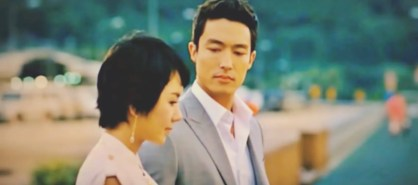 Daniel Henney and Uhm Jung Hwa