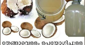 Natural Vinegar from coconut water