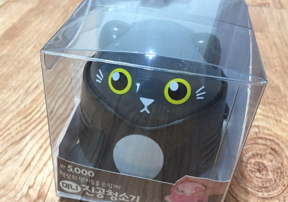다이소 미니 진공청소기 – 고양이 디자인
