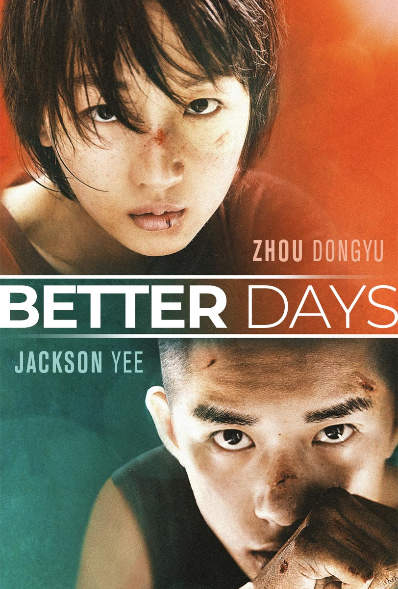 Days Sub Indo : BETTER, Official, Movie, Oscar, Nominee:, International, Feature
