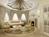 home decorating ideas living room : Home Interior And ...