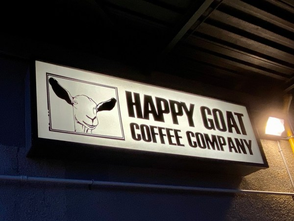 Happy Goat Coffe Co. 2 WWBIA DIR 20210486 768x576