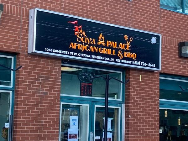 Suya Palace African Grill BBQ 2 WWBIA DIR 20210060 768x576
