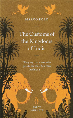 customs-of-the-kingdoms-of-india