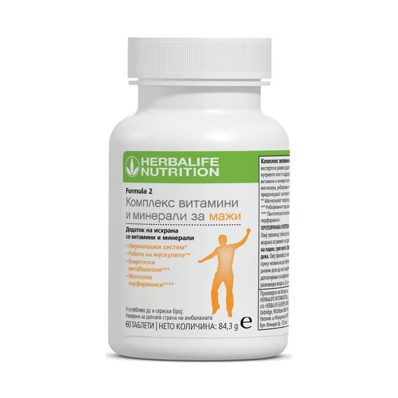 kompleks vitamini i minerali za zeni formula 2