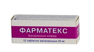 tencuieli contraceptive și varicoză