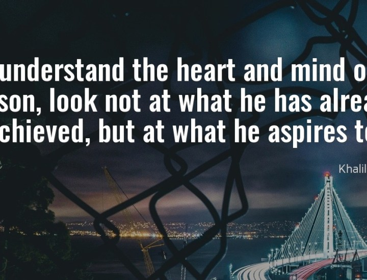 To understand the heart and mind