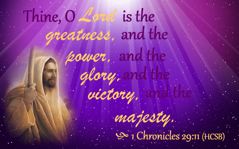 1 Chronicles 29 11