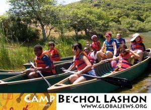 Camp_Be'Chol_Lashon