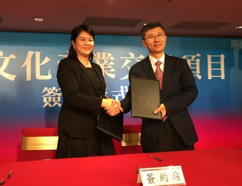 本公司與江蘇廣播電視集團 5月18日簽署兩影視計畫協議