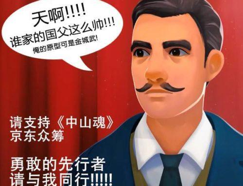 《第十三屆中國國際動漫節新聞發佈會 于杭州建國飯店揭開序幕!》