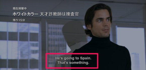 Hulu ホワイトカラー 英語字幕