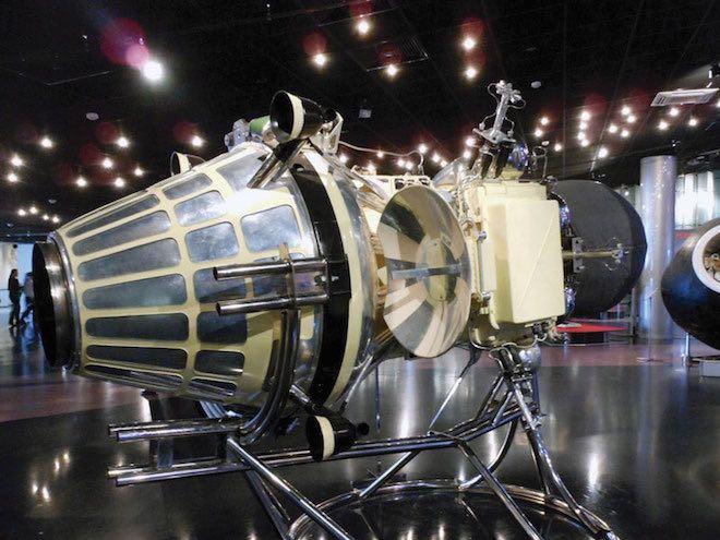 Memorial Museum of Cosmonautics - Image credit Scenic.