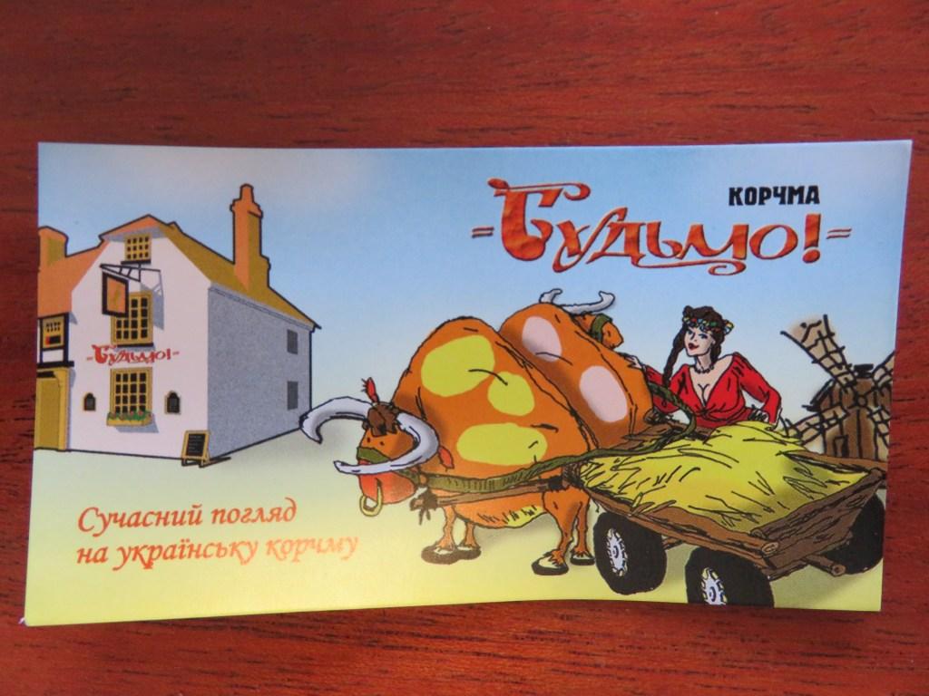 Bud'mo Restauran for a true taste of Kiev