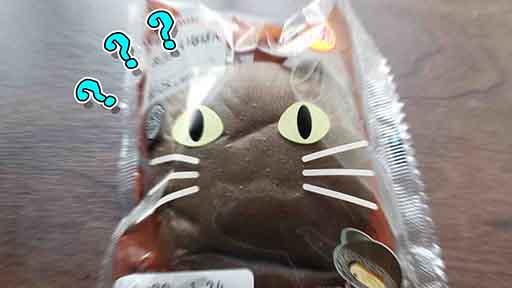 「ネコみたいなぱん」のネコみたい度は・・・?? イヌみたいなぱん? ローソンベーカリー