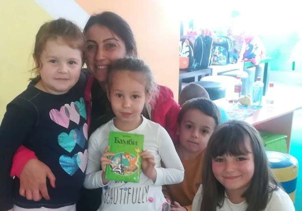 We Love Reading In Macedonia