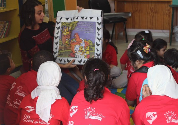 We Love Reading in Gaza