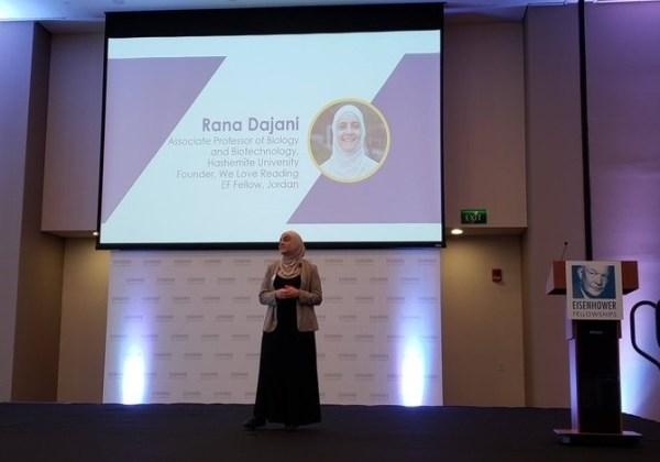 """الدكتورة رنا تلقي خطاباً قصيراً حول """"تعزيز حب القراءة بين الأطفال"""" في مؤتمر مستقبل التعليم"""