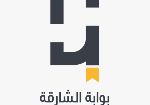 We Love Reading was chosen among 250+ applicants as one of a select few (14) to be part of the Sharjah access acceleration Program for literacy start ups.