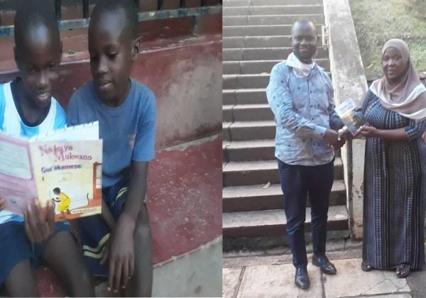 تعاون جديد لنشر حب القراءة في أوغندا