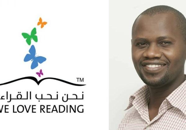 Meet Matovu, Founder We Love Reading Uganda