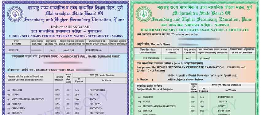 10th-12th Class certificate And marksheet Download Online