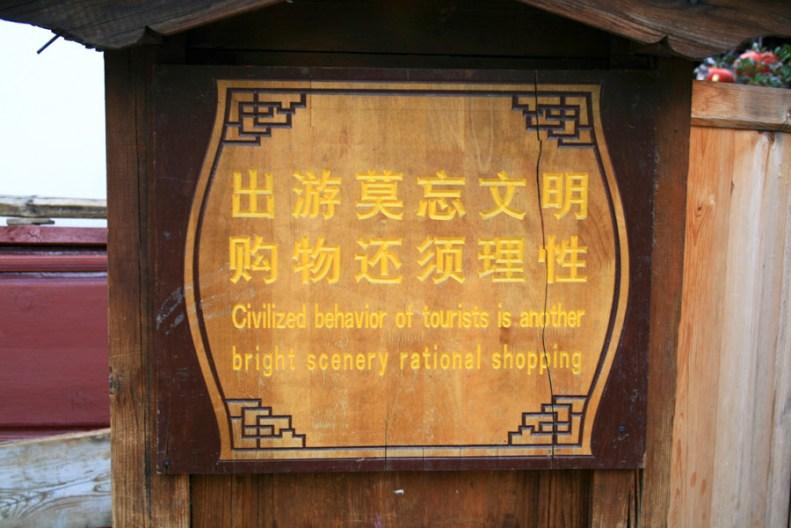 Best of China-19