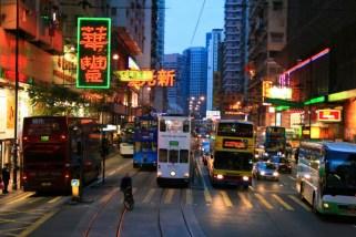 Hongkong (119 von 40)