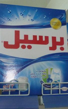 In den Regalen der Supermärkte finden wir immer wieder bekannte Produkte.