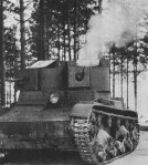 T-26TU Model 1931