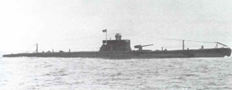 U-Boot Diamante