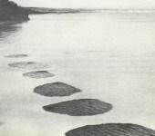 Künstliche Ölinseln