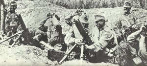 Österreich-ungarische Fla-MGs