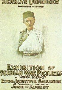 Serbiens Verteidiger