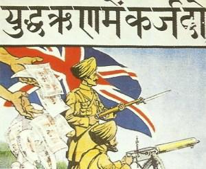Werbeplakat für indische Freiwillige