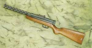 Maschinenpistole PPD-1934