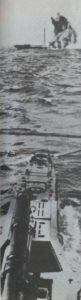 Dampfer von U-Boot torpediert