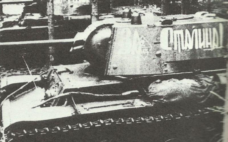 Rote Armee Kräfteverteilung 1942