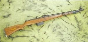 G-41 (W)