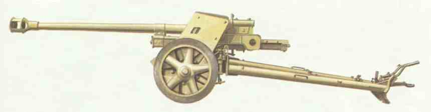 Pak 40