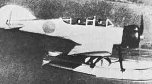 Yokosuka E 14Y1