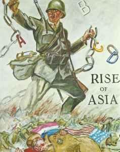 Japanisches Propagandaplakat zum 'Aufstand von Asien'