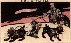 Sowjetische Propaganda 1919