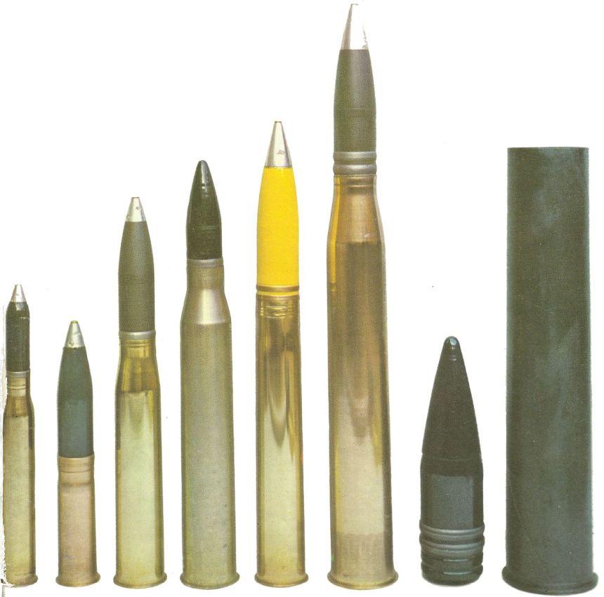 Deutsche Panzermunition