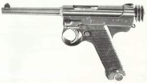 Typ 14 Nambu