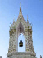 Die Glocke wird geläutet, wenn ein neuer Obermönch bestimmt ist.