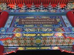 สัมพันธวงศ์ / Bangkok / Thailand - 08.02.15