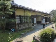Beim Samurai zuhause